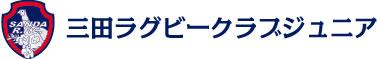 三田ラグビークラブジュニア
